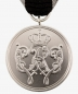 Preview: Prussia, military decorations 2nd class, medal