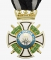 Preview: Prussia Royal House Order of Hohenzollern Cross of knights with swords