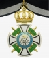 Preview: Prussia Royal House Order of Hohenzollern Cross of the Commandery with swords