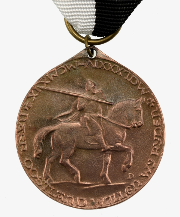 Free Corps Medal Settlement Association Kurland