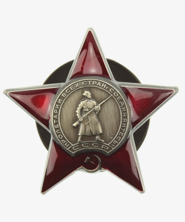 USSR Order of the Red Star